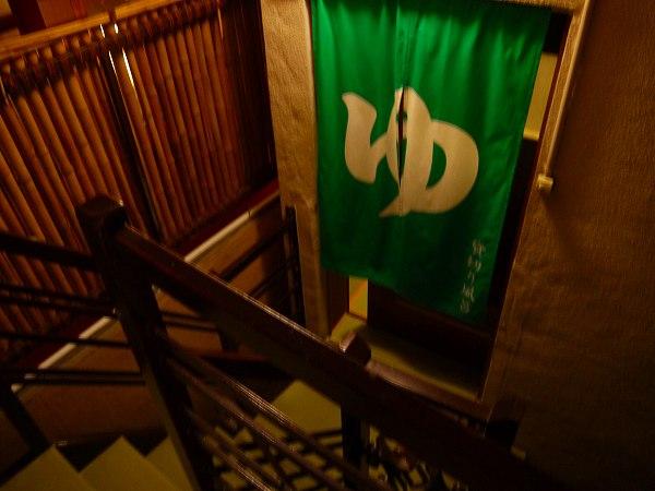 23.階段下に.jpg
