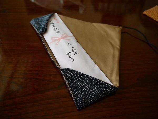 24.丹後縮緬の袋.jpg