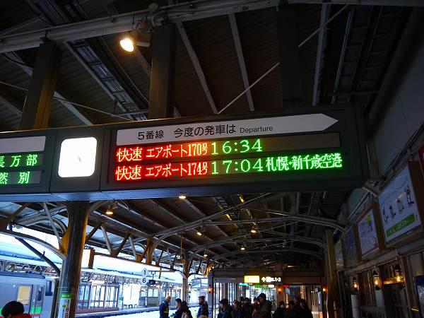 28.空港まで快速.jpg