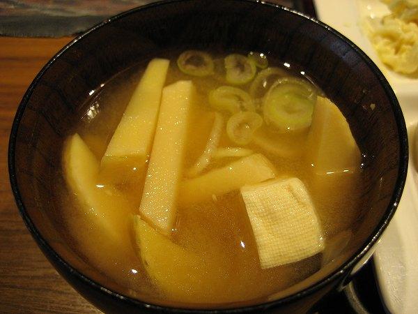 28.竹の子と豆腐のお味噌汁.jpg