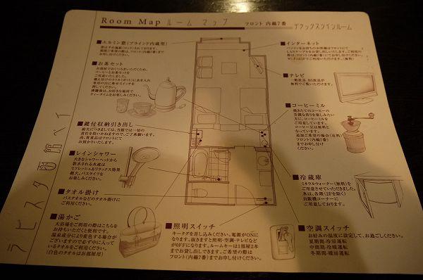 28.部屋の地図.jpg
