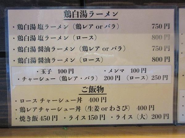 3.メニュー(1).jpg