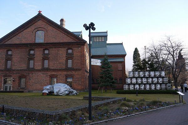 3.博物館-2.jpg