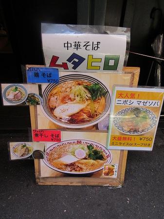 3.店外メニュー(1).jpg