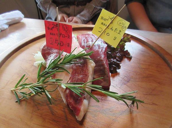 3.見せてくれた熟成肉.jpg