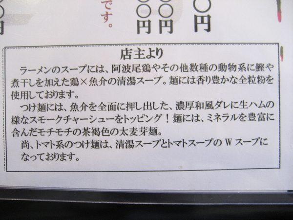 3.解説.jpg