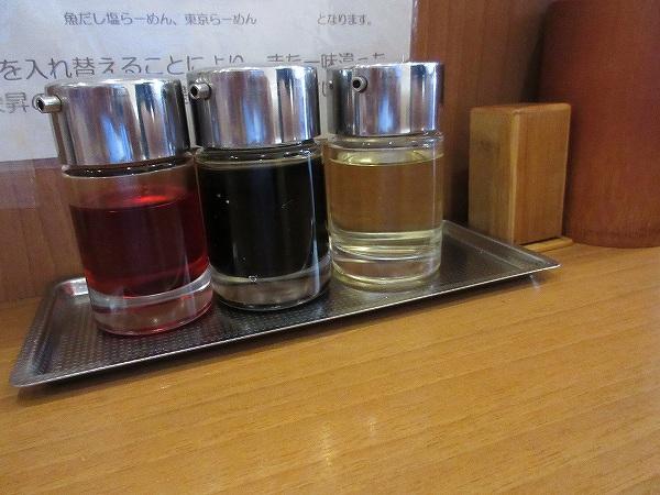 3.餃子のタレ用.jpg