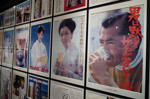 30.ポスターの歴史(3).jpg