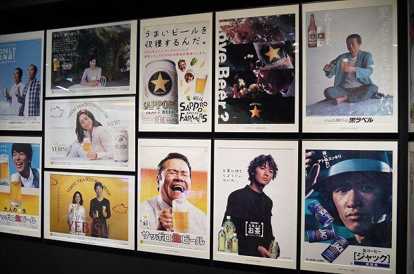 32.ポスターの歴史(4).jpg