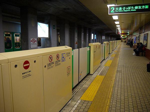 32.札幌地下鉄-1.jpg