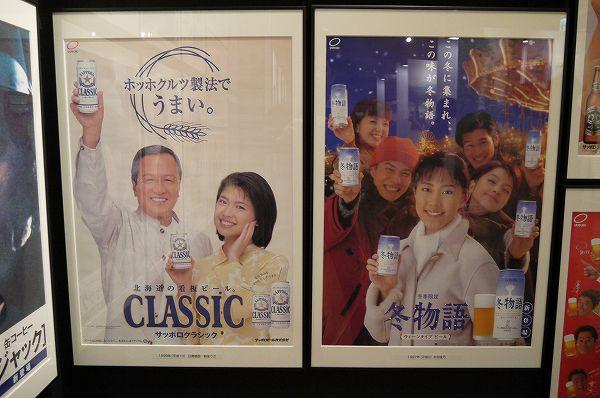 34.ポスターの歴史(5).jpg