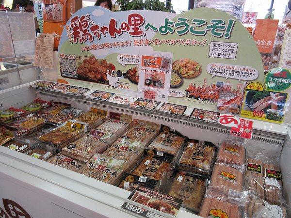 35.郡上名物鶏ちゃん.jpg