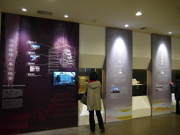 37.1階展示室.jpg