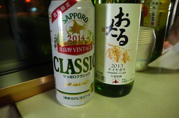 38.そしてビール.jpg