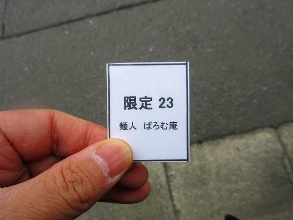 4.23番目.jpg