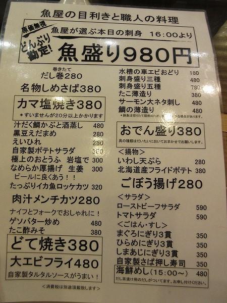 4.メインメニュー.jpg