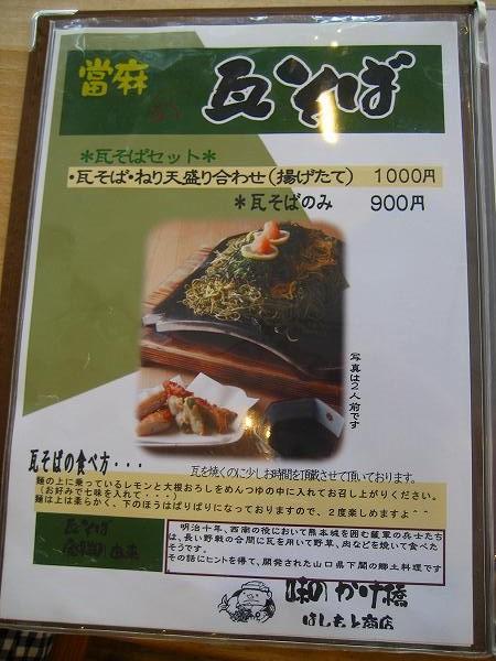 4.メニュー②.jpg
