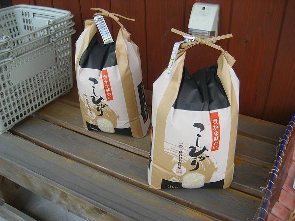 4.丹後産コシヒカリ.jpg