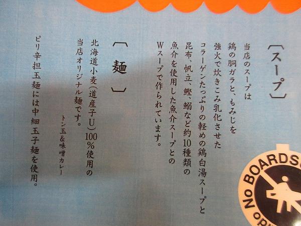 4.薀蓄(1).jpg