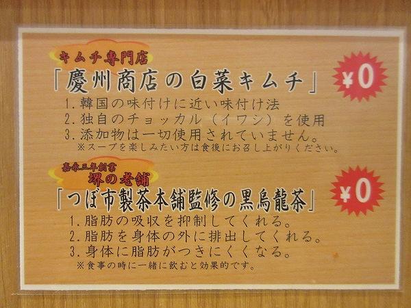 4.解説.jpg