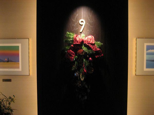 4.部屋は9F.jpg