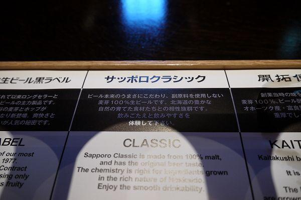 44.クラシック.jpg