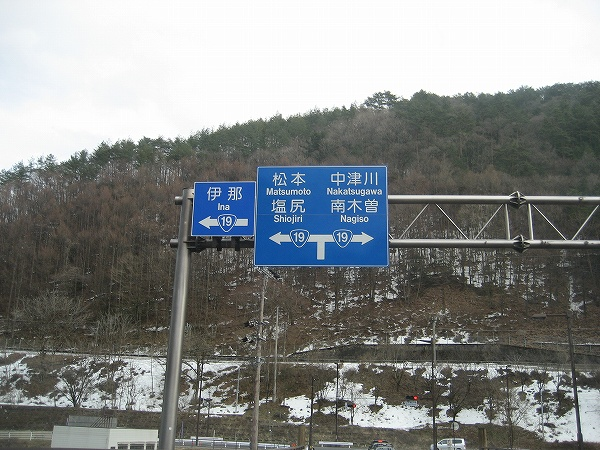 44.右折して一路大阪へ.jpg