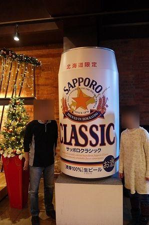 45.記念撮影.jpg