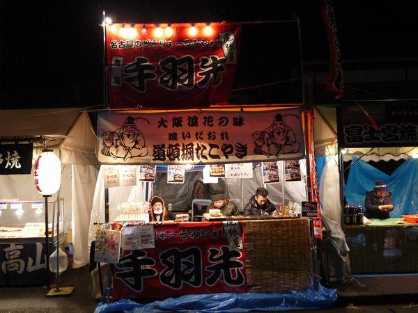 46.名古屋+大阪~?(爆).JPG