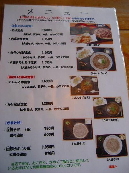5.メニュー(1).jpg