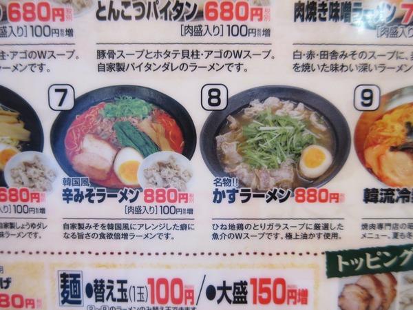 5.メニュー(2).JPG