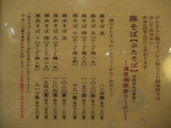 5.メニュー-2.jpg