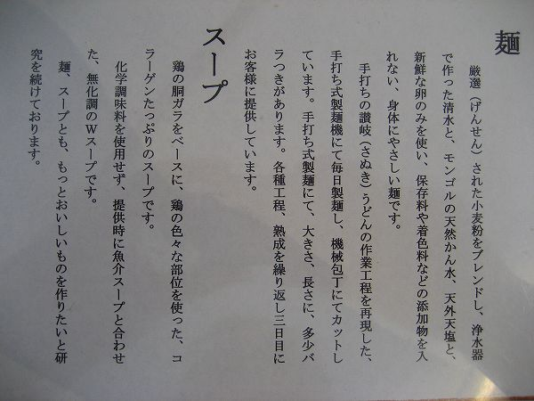 5.メニュー裏.jpg