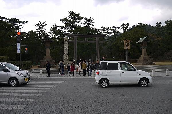 5.二ノ鳥居(2).jpg