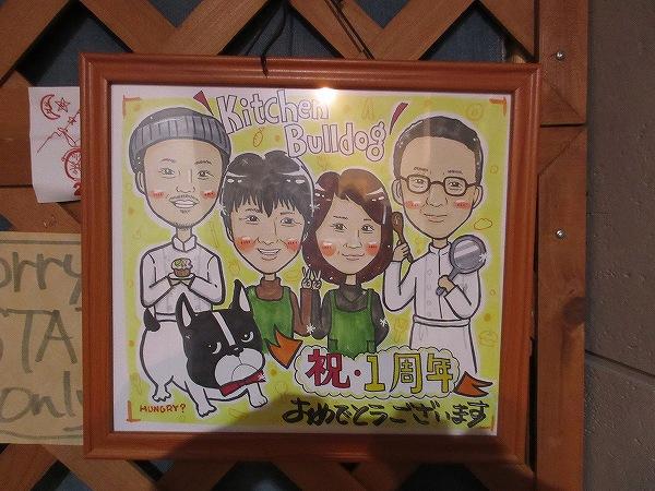 5.似顔絵(2).jpg