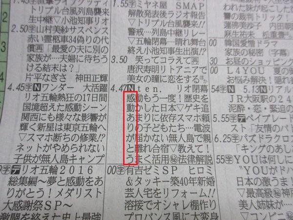 5.感動ありがとう.jpg