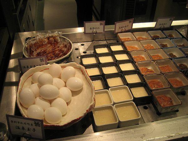 5.温泉玉子にイカの塩辛.jpg