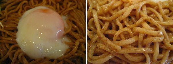 5.温玉と太麺.jpg