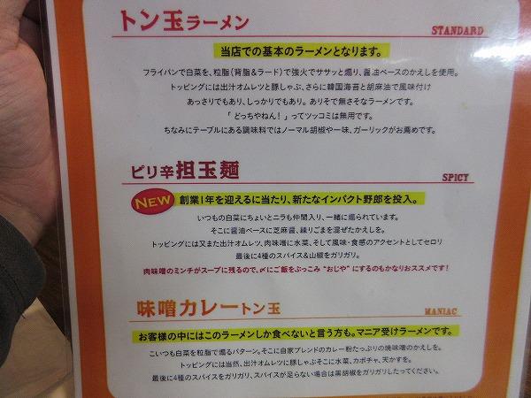 5.薀蓄(2).jpg