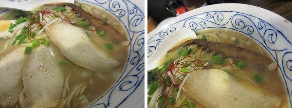 5.鶏チャーシューと焼き竹の子.jpg