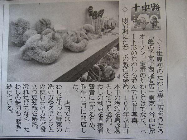 51.新聞記事.jpg