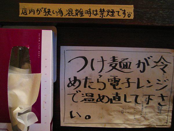 6.ってことは?.jpg