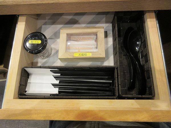 6.引き出し式の箸、レンゲ入れ.jpg
