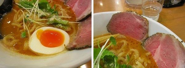 6.煮玉子とチャーシュー.jpg