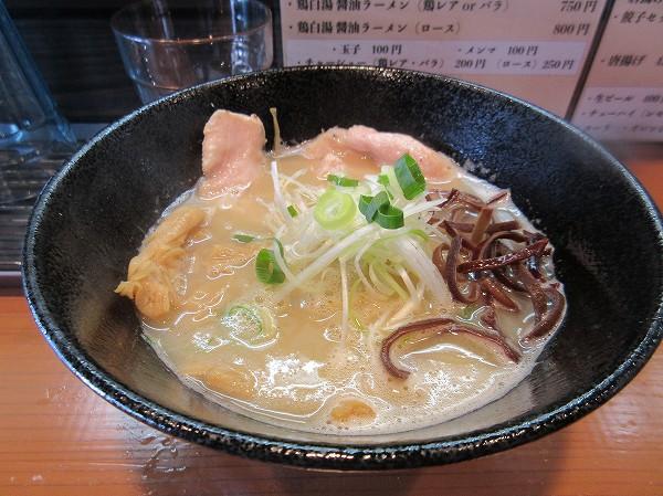 6.鶏白湯(塩).jpg