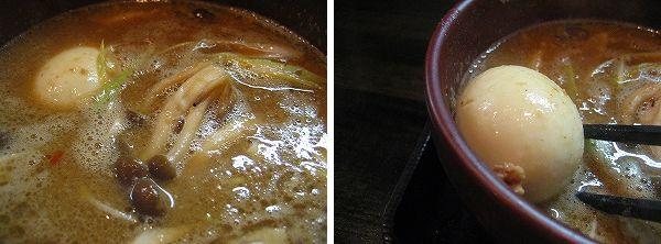 7.しめじと煮玉子.jpg