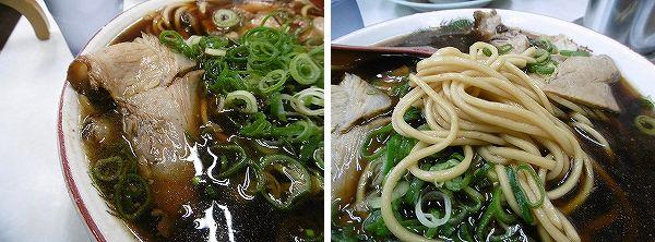 7.チャーシューと麺.jpg