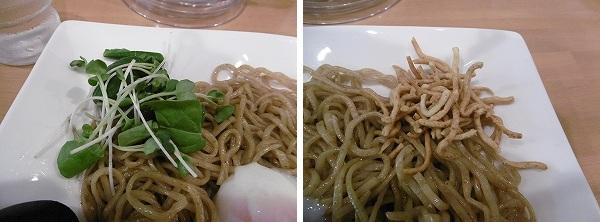7.ベビーリーフと揚げ麺.jpg