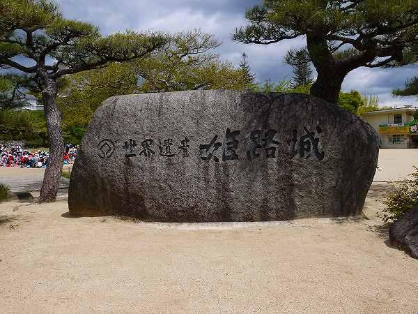7.日本初の世界遺産です.jpg