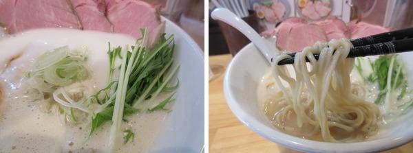 7.水菜とネギ、麺は中太.JPG
